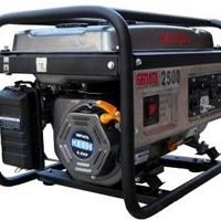 Máy phát điện Genata GT2500