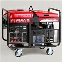 Máy phát điện gia dụng Elemax SH11000