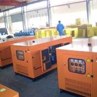 Máy phát điện Deutz 125KVA