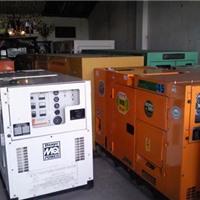 Máy phát điện Komatsu 550KVA