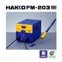 Máy hàn Hakko FM203