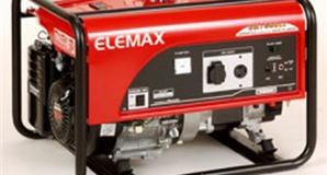 Máy phát điện elemax ngày càng lấn chiếm vào thị trường Việt Nam